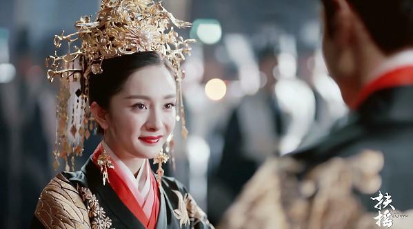 9 cô dâu cổ trang Hoa ngữ trên màn ảnh gần đây, ai là nương tử xinh đẹp nhất trong lòng bạn? - Ảnh 3.