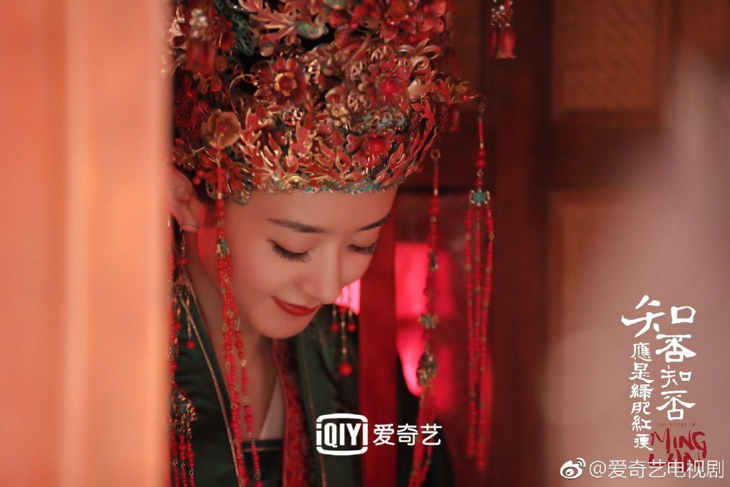 9 cô dâu cổ trang Hoa ngữ trên màn ảnh gần đây, ai là nương tử xinh đẹp nhất trong lòng bạn? - Ảnh 11.