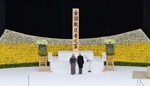 Tại sao Thiên Hoàng Nhật Bản là biểu tượng của lòng dân? - Ảnh 1.