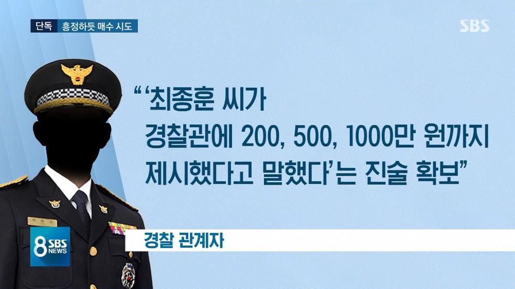 1 thành viên chatroom của Jung Joon Young thay đổi cả thế cục: Đứng lên kể chi tiết vụ bê bối mặc bạn thân chối tội - Ảnh 2.