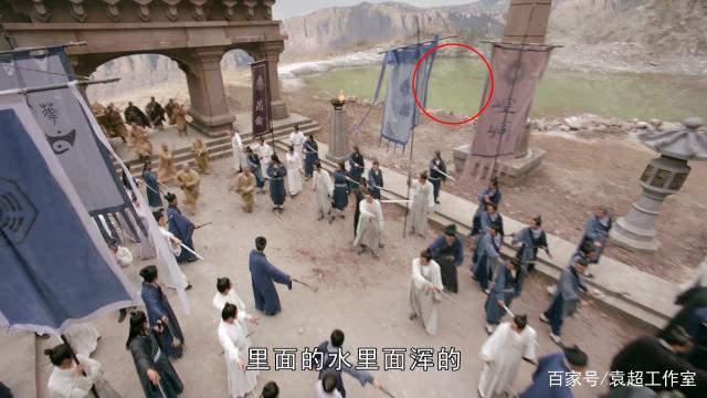Xem xong Tân Ỷ Thiên Đồ Long Ký, ai nấy đều cảm giác mình trở thành cô Tấm vì nhặt sạn mãi chưa xong - Ảnh 12.