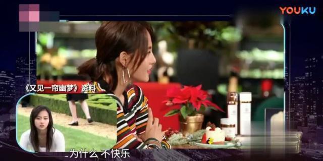 Liên hoàn phốt của Mỹ nhân đẹp nhất Diên Hi Trương Gia Nghê khiến cô nhận chỉ trích EQ thấp, chảnh choẹ - Ảnh 9.