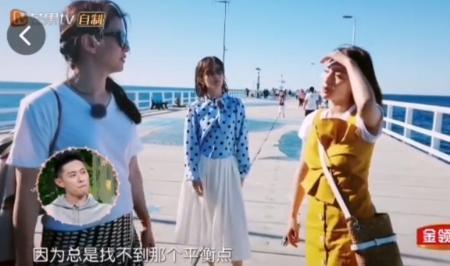 Liên hoàn phốt của Mỹ nhân đẹp nhất Diên Hi Trương Gia Nghê khiến cô nhận chỉ trích EQ thấp, chảnh choẹ - Ảnh 6.