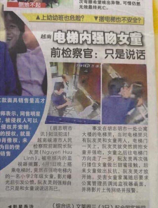 Truyền thông Đài Loan liên tục đưa tin về vụ người đàn ông sàm sỡ bé gái trong thang máy ở TP.HCM - Ảnh 2.