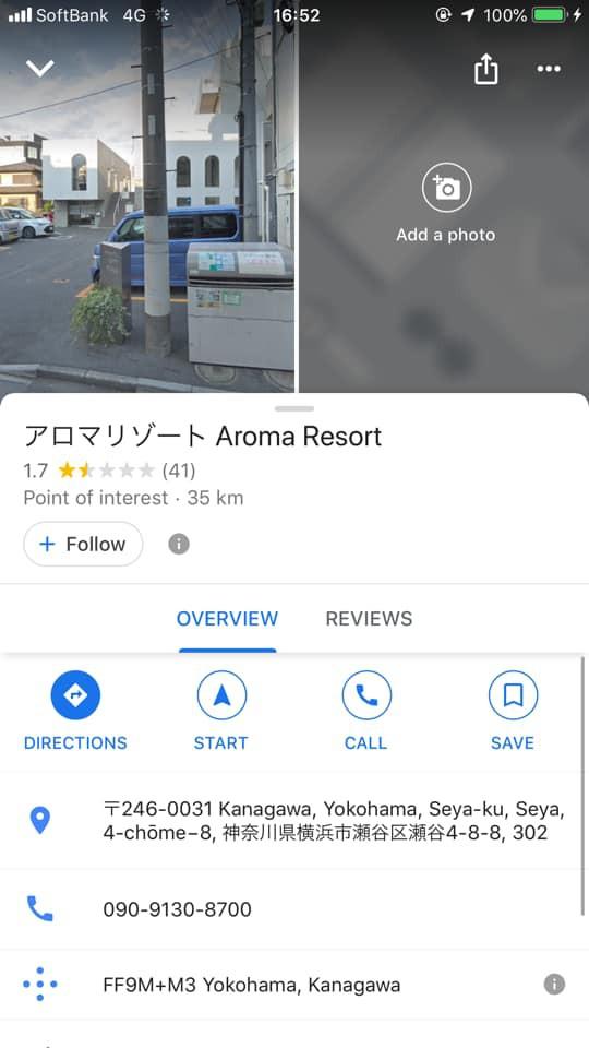 Romana, Anantara và hàng loạt khách sạn trùng tên resort Aroma bị vạ lây sau vụ tố cáo của Khoa Pug - Ảnh 7.