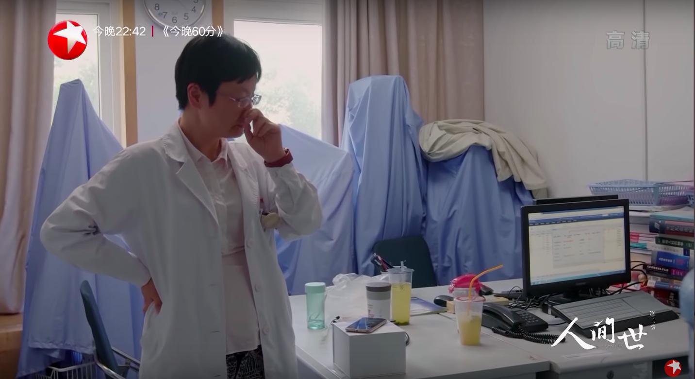 Đằng sau sự biến mất của 15.000 bác sĩ nhi khoa ở Trung Quốc: Áp lực đè nặng, nguy hiểm cận kề và những nỗi niềm không ai hiểu - Ảnh 5.
