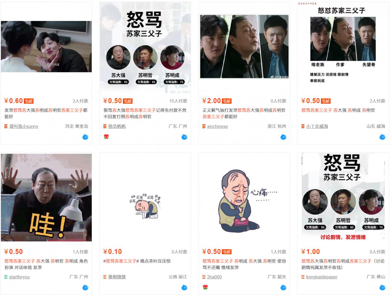 5 thứ của lạ đang bán đầy rẫy trên Internet ở Trung Quốc, chưa nơi nào dám bắt chước được hết - Ảnh 3.