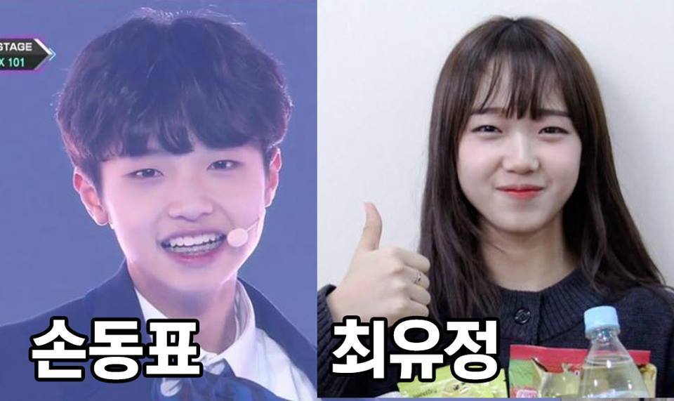 Hàng loạt gương mặt thân quen tham gia Produce X 101, có thí sinh còn giống cả Idol... nữ - Ảnh 9.