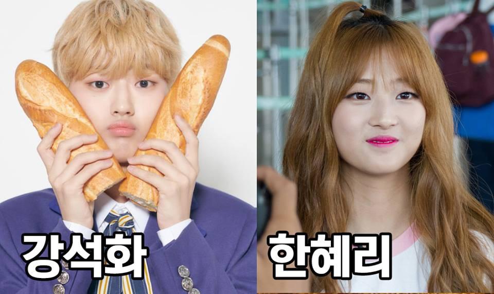 Hàng loạt gương mặt thân quen tham gia Produce X 101, có thí sinh còn giống cả Idol... nữ - Ảnh 5.