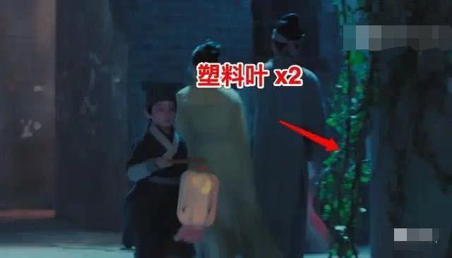 Nhặt sạn bao no với Tân Bạch Nương Tử Truyền Kỳ, đỉnh nhất là Cúc Tịnh Y bị photoshop đến mất cả mũi! - Ảnh 2.