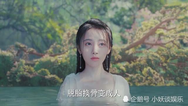 Nhặt sạn bao no với Tân Bạch Nương Tử Truyền Kỳ, đỉnh nhất là Cúc Tịnh Y bị photoshop đến mất cả mũi! - Ảnh 5.
