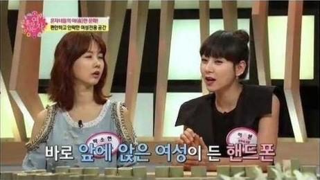 Sao nữ Hàn kể chuyện tưởng bình thường song gây sốc: Bị fan cuồng chụp lén khi đang khỏa thân chỉ vì... đi tắm hơi - Ảnh 2.