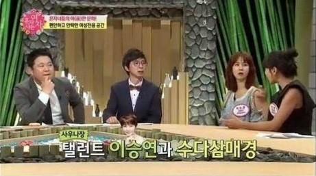 Sao nữ Hàn kể chuyện tưởng bình thường song gây sốc: Bị fan cuồng chụp lén khi đang khỏa thân chỉ vì... đi tắm hơi - Ảnh 4.