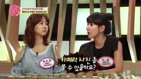Sao nữ Hàn kể chuyện tưởng bình thường song gây sốc: Bị fan cuồng chụp lén khi đang khỏa thân chỉ vì... đi tắm hơi - Ảnh 1.