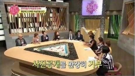 Sao nữ Hàn kể chuyện tưởng bình thường song gây sốc: Bị fan cuồng chụp lén khi đang khỏa thân chỉ vì... đi tắm hơi - Ảnh 3.