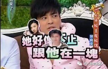 Trước Tạ Đình Phong, từng có tra nam khiến Trương Bá Chi mù quáng tin yêu nhưng chuốc lấy đau khổ - Ảnh 5.
