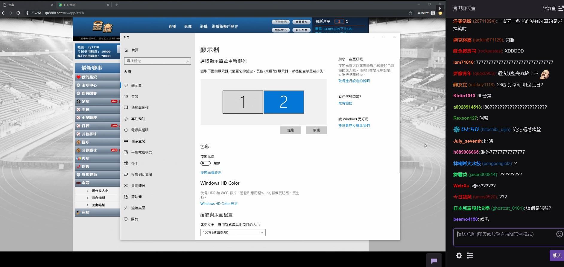 Giữa thời điểm nhạy cảm với bán độ, Garena Đài Loan lại mắc sai lầm ngớ ngẩn này - Ảnh 1.