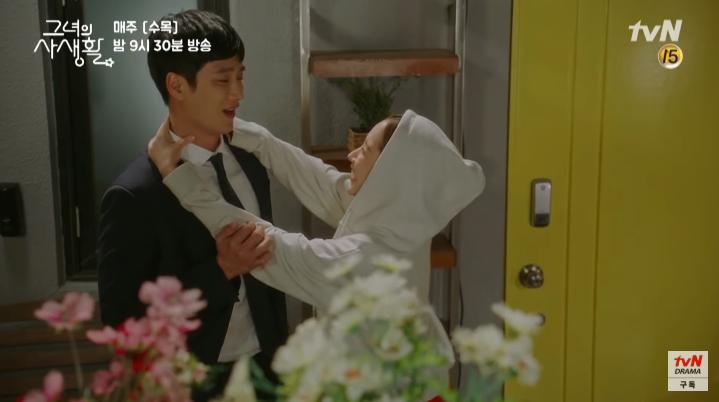 Hậu tỏ tình, Park Min Young lại khiến người yêu tức điên vì dám qua đêm với anh trai nuôi trong Her Private Life! - Ảnh 8.