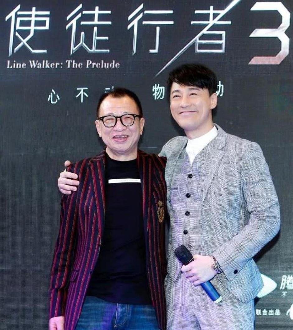 Trả lương bèo bọt như TVB: Xa Thi Mạn tháo chạy sang Trung Quốc, có người đổi nghề làm vệ sĩ cho Choi Si Won? - Ảnh 6.