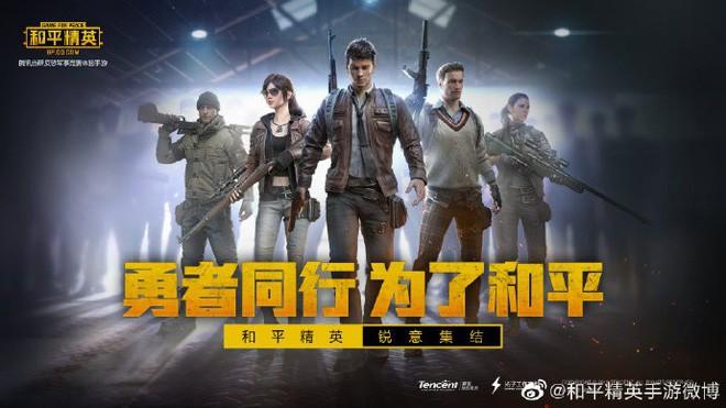 Bị sức ép từ chính phủ Trung Quốc, Tencent thay thế PUBG bằng phiên bản thiện lành hơn - Ảnh 2.