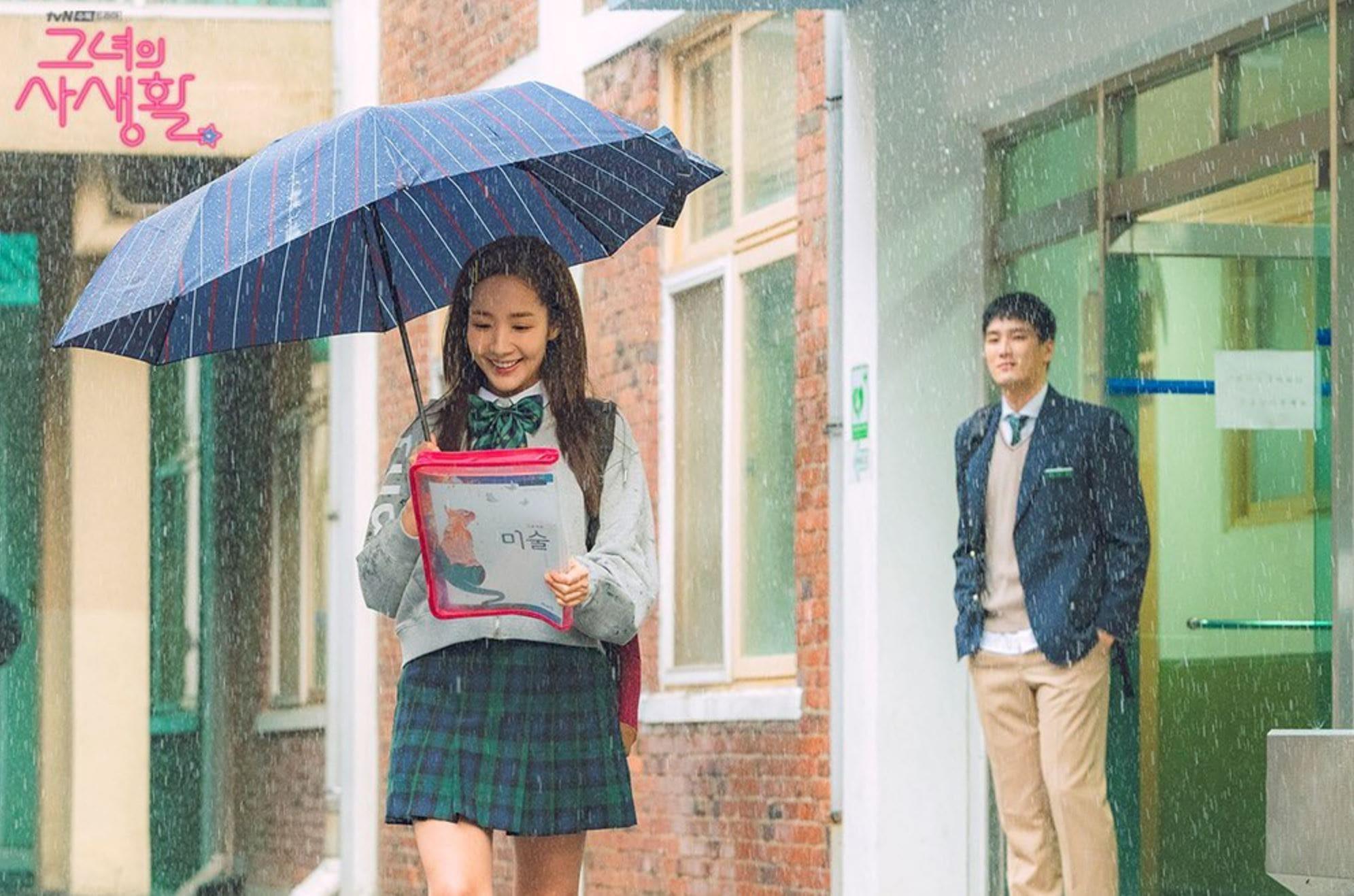 Hậu tỏ tình, Park Min Young lại khiến người yêu tức điên vì dám qua đêm với anh trai nuôi trong Her Private Life! - Ảnh 13.