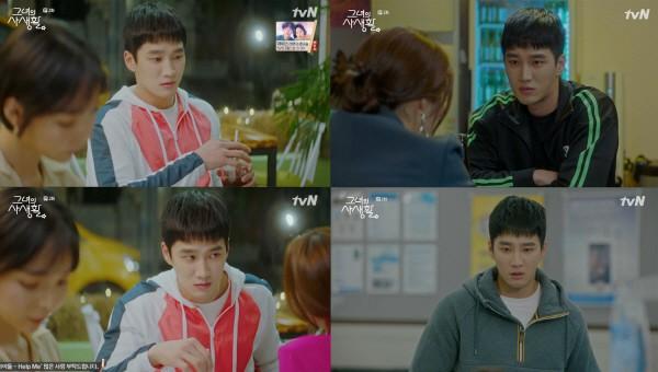 Hậu tỏ tình, Park Min Young lại khiến người yêu tức điên vì dám qua đêm với anh trai nuôi trong Her Private Life! - Ảnh 15.