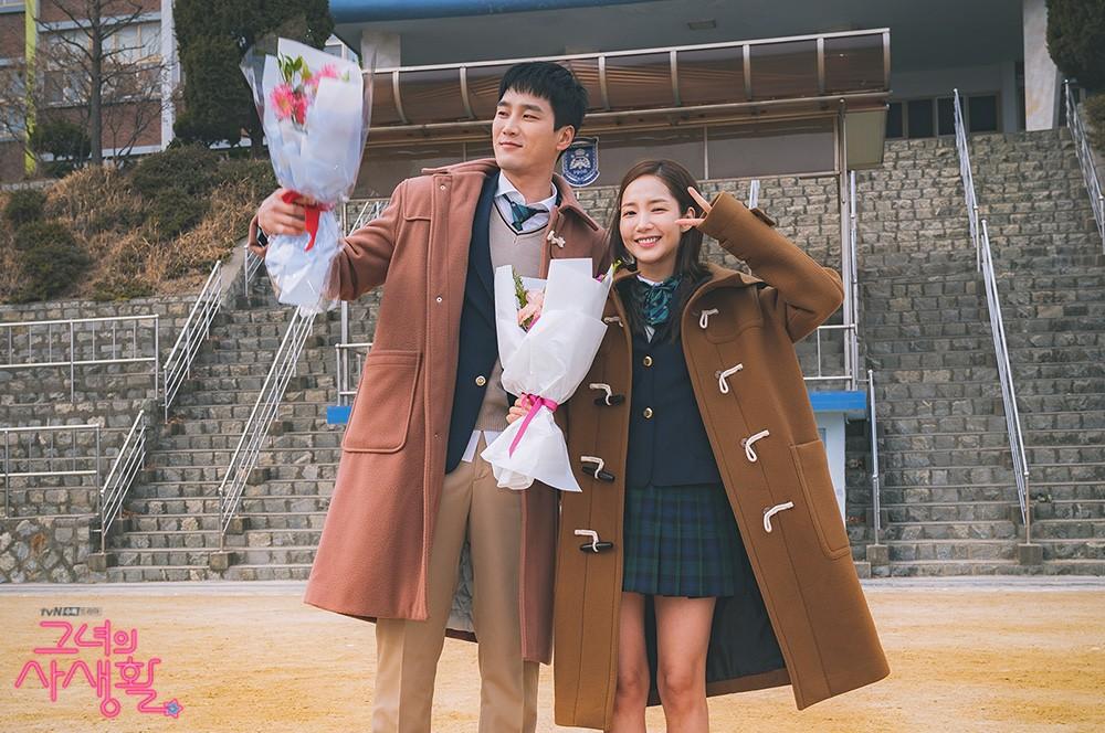 Hậu tỏ tình, Park Min Young lại khiến người yêu tức điên vì dám qua đêm với anh trai nuôi trong Her Private Life! - Ảnh 16.