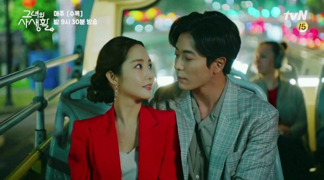 Hậu tỏ tình, Park Min Young lại khiến người yêu tức điên vì dám qua đêm với anh trai nuôi trong Her Private Life! - Ảnh 18.
