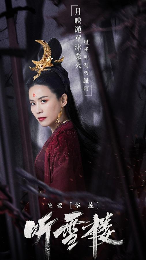 Trả lương bèo bọt như TVB: Xa Thi Mạn tháo chạy sang Trung Quốc, có người đổi nghề làm vệ sĩ cho Choi Si Won? - Ảnh 1.
