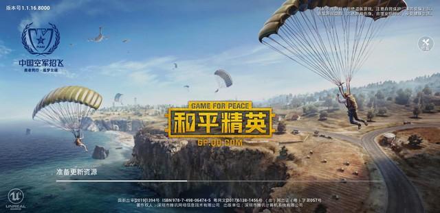 Bị sức ép từ chính phủ Trung Quốc, Tencent thay thế PUBG bằng phiên bản thiện lành hơn - Ảnh 3.
