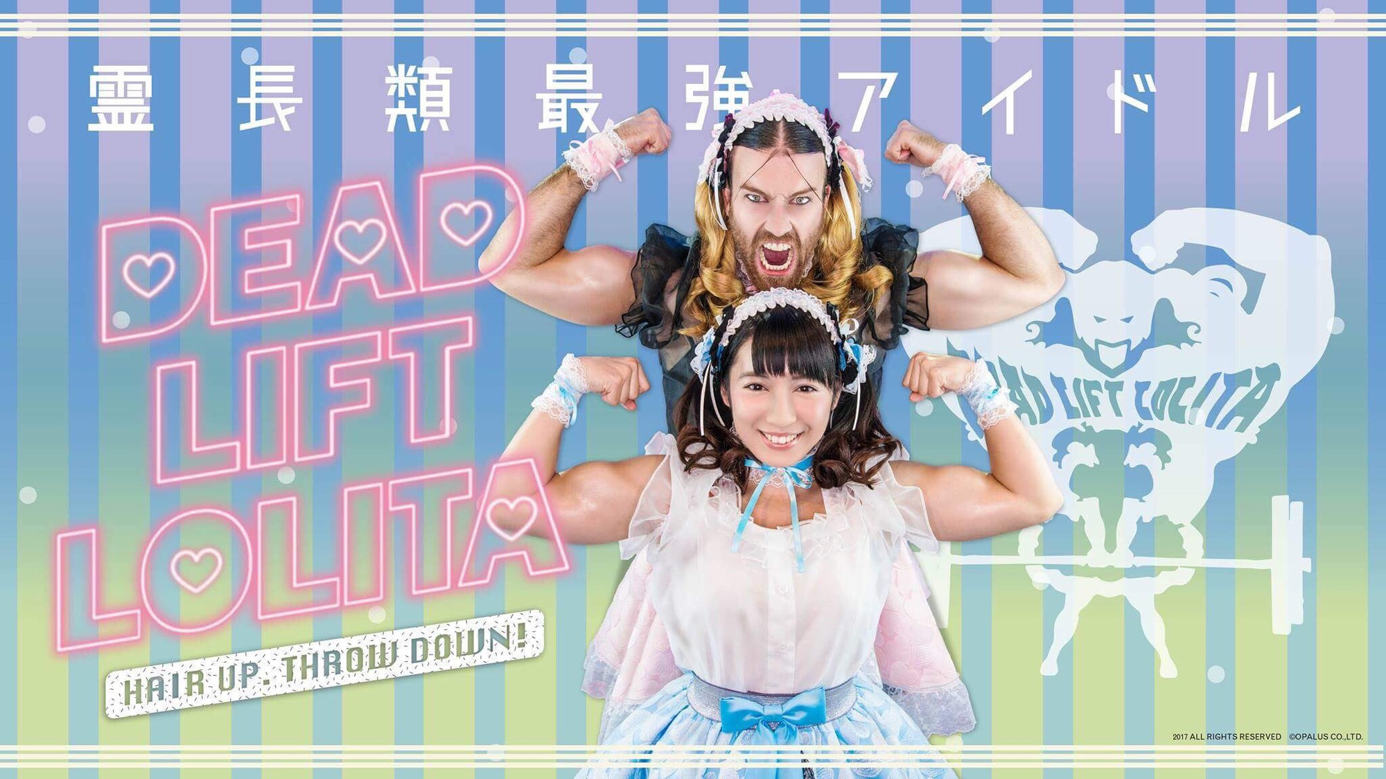 Từ hot girl nhóm cổ vũ thành đô vật cơ bắp, cô gái Nhật vẫn được giới trẻ yêu mến cuồng nhiệt - Ảnh 9.