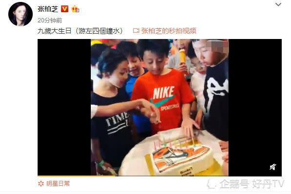 Trương Bá Chi tổ chức sinh nhật cho con trai thứ 2, Tạ Đình Phong đang ở đâu và làm gì mà mất hút? - Ảnh 1.