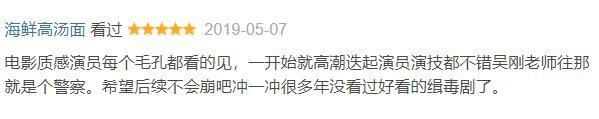 Netizen Trung khen phim mới của Hoàng Cảnh Du nức nở, quên luôn phốt ngoại tình chưa nguội - Ảnh 8.