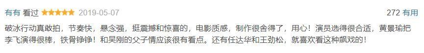 Netizen Trung khen phim mới của Hoàng Cảnh Du nức nở, quên luôn phốt ngoại tình chưa nguội - Ảnh 12.