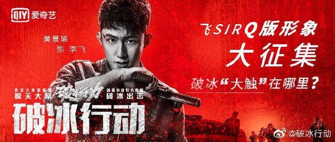 Netizen Trung khen phim mới của Hoàng Cảnh Du nức nở, quên luôn phốt ngoại tình chưa nguội - Ảnh 15.
