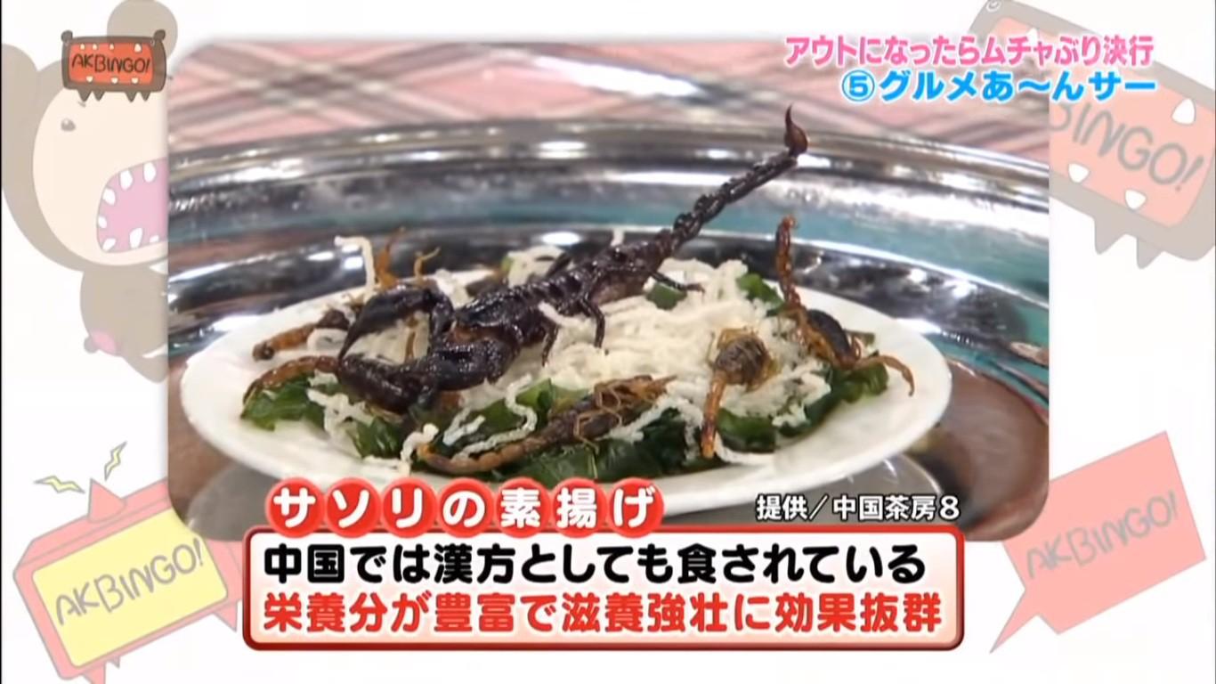Có hẳn một show truyền hình Nhật cho các cô gái ăn gián, bọ cạp... trong nước mắt - Ảnh 6.