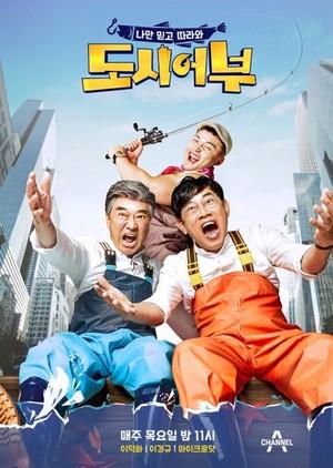 Không phải Running Man, đây mới là show thực tế Ji Chang Wook chọn để tái ngộ khán giả hậu xuất ngũ! - Ảnh 5.