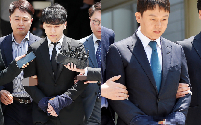 Đây là kết luận chính thức của tòa án về lệnh bắt giữ Seungri cùng chồng nữ diễn viên Park Han Byul - Ảnh 1.