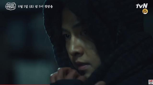 Bom tấn của Song Joong Ki lại nhá hàng teaser mới nhưng sao có cả EXO và BTS thế này? - Ảnh 3.