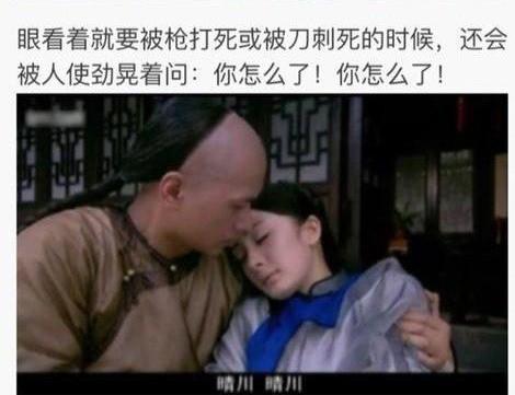 Cứ xem phim Hoa Ngữ kiểu gì cũng thấy mấy tình tiết cũ rích này, Hà Dĩ Thâm cũng không tránh khỏi! - Ảnh 5.