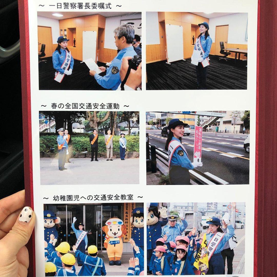 Sự thật phía sau thông tin hot girl Mẫn Tiên được chọn làm cảnh sát trưởng ở Nhật Bản - Ảnh 4.