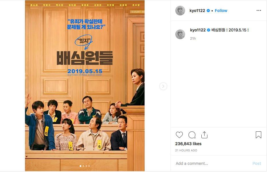 Song Hye Kyo lơ đẹp bom tấn của chồng, tỉnh bơ lên MXH ủng hộ phim của trai trẻ lộ liễu quá rồi! - Ảnh 2.
