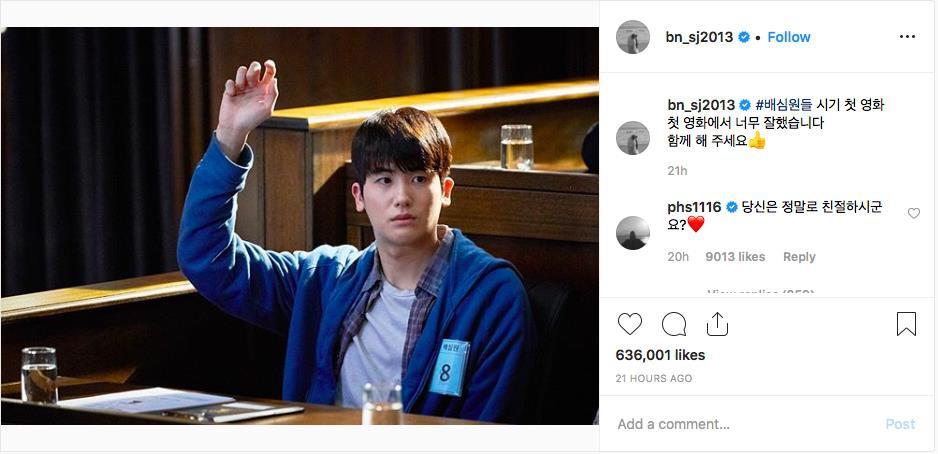 Song Hye Kyo lơ đẹp bom tấn của chồng, tỉnh bơ lên MXH ủng hộ phim của trai trẻ lộ liễu quá rồi! - Ảnh 5.