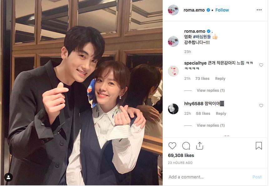 Song Hye Kyo lơ đẹp bom tấn của chồng, tỉnh bơ lên MXH ủng hộ phim của trai trẻ lộ liễu quá rồi! - Ảnh 7.
