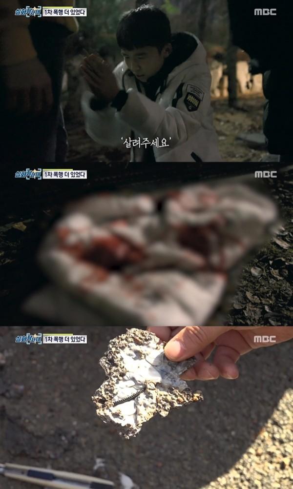 Vụ bắt nạt khiến nam sinh nhảy lầu tự tử gây chấn động Hàn Quốc khép lại với mức án nhẹ nhàng cho 4 kẻ thủ ác gây phẫn nộ - Ảnh 5.