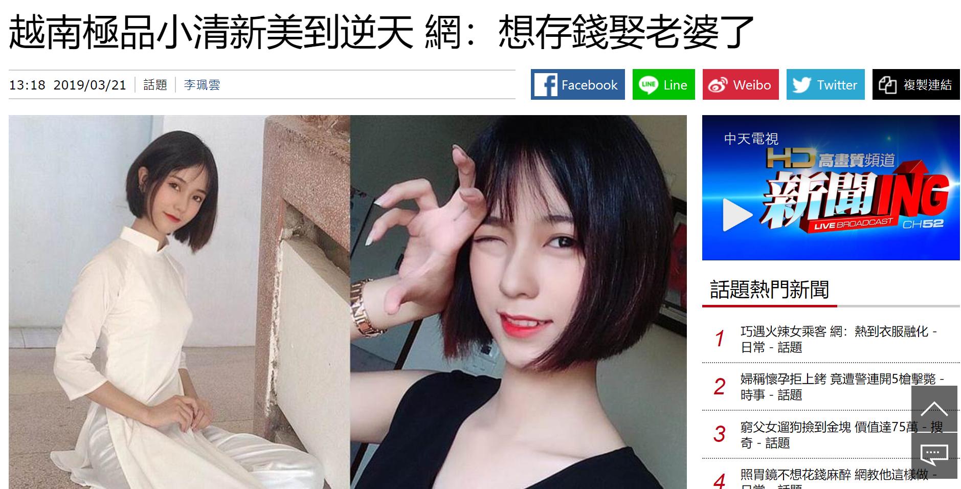 Nữ sinh 2001 được báo Trung gọi là cực phẩm hot girl với nhan sắc trong sáng y nữ chính phim thanh xuân vườn trường - Ảnh 2.