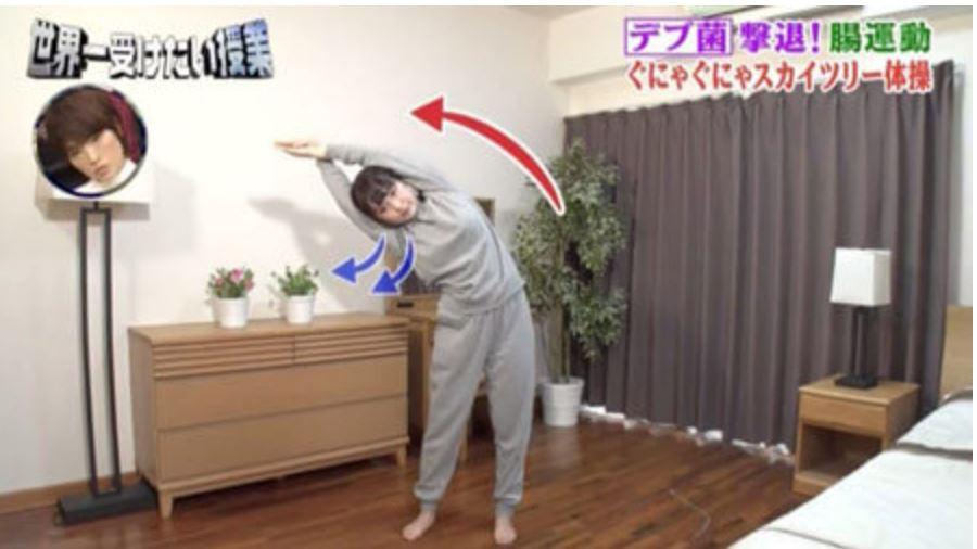 Chỉ mất 5 phút mỗi ngày, con gái Nhật hướng dẫn bài tập giúp loại bỏ chứng đầy hơi, táo bón và nỗi lo thừa cân - Ảnh 8.