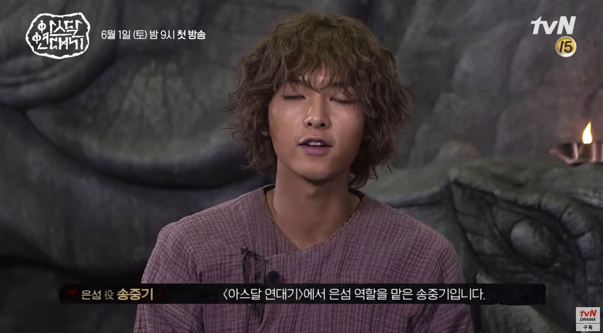 Ngắm Song Joong Ki đánh khối lồng lộn chỉ muốn thốt lên: Nhìn mà tức giùm Song Hye Kyo luôn á! - Ảnh 1.