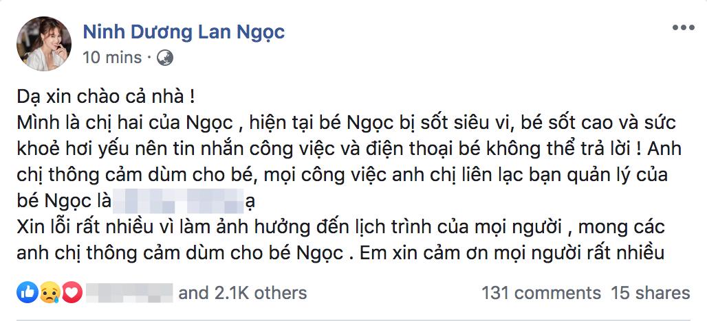 Tội cho Ninh Dương Lan Ngọc: Không thể đi ăn cùng dàn sao Running Man vì sốt siêu vi, đã thế còn bị đăng ảnh trêu ngươi - Ảnh 2.