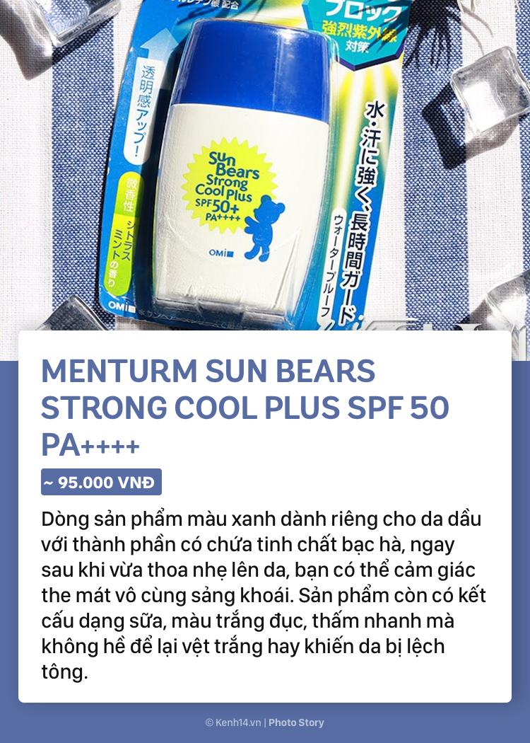 4 loại kem chống nắng có khả năng làm mát, giảm nhiệt là thứ bạn cần cho những ngày siêu nóng này - Ảnh 7.